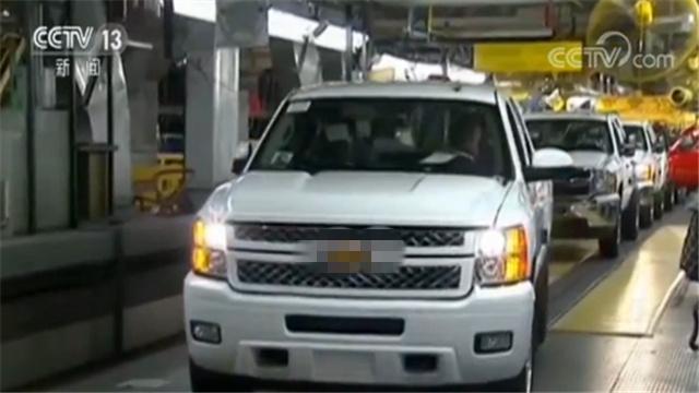 车价网:美国通用汽车公司工人16日零点罢工 气氛紧张