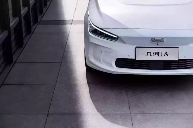 """车价网:为新能源市场打造""""爆款"""" 几何将发布第二款新车"""
