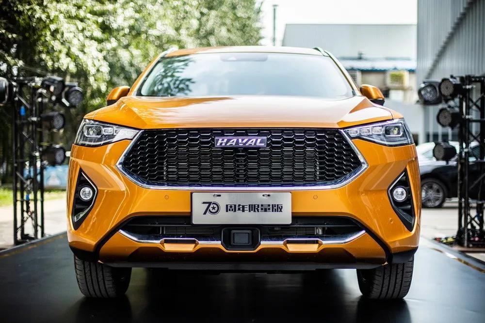 车价查询:限量版哈弗F7上市 搭载2.0GDIT+7DCT动力