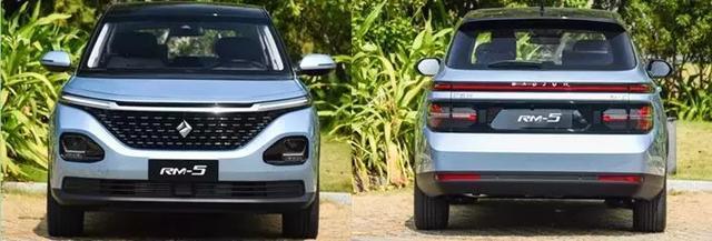 车价查询:新宝骏RM-5对比嘉际和宋MAX 谁更具性价比