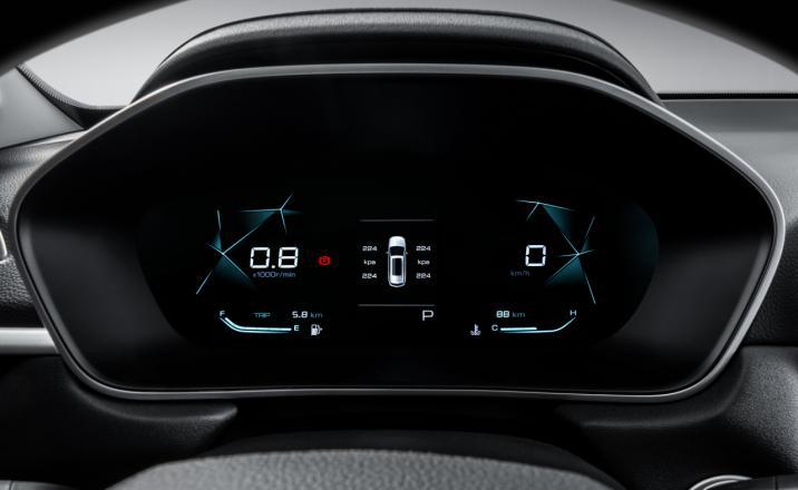 车价查询:搭载10.4寸中控屏 2020款宝骏530内饰公布
