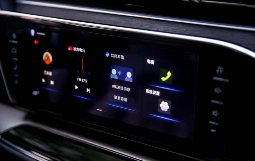 车价查询:搭载5G芯片 长安欧尚X7将在10月8日开启预售