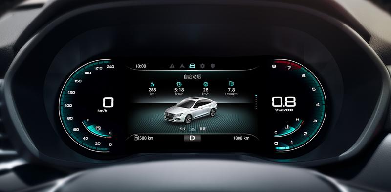 新车报价:新增ADAS配置车型 新款荣威i5将于9月26日上市