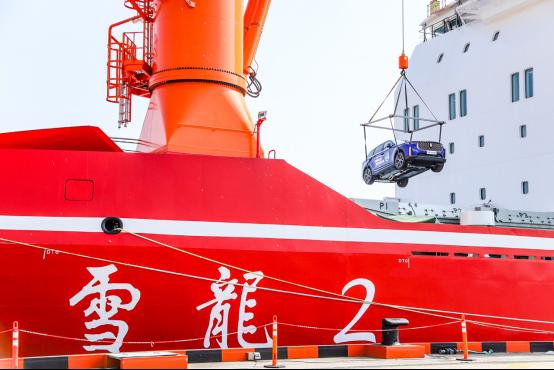 车价网:奔腾 T99携手雪龙2号极地考察船共同出征南极