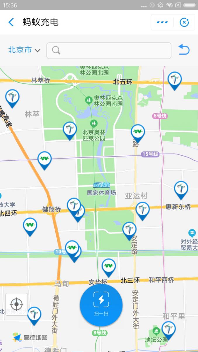 车价网:高德地图整合充电小程序 提供一站式充电服务