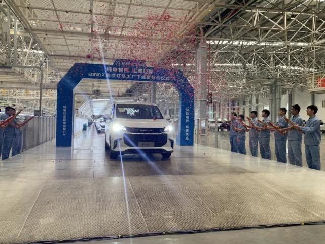 新车报价:上汽MAXUS EUNIQ 5下线 续航里程达350KM
