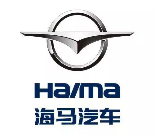 """""""出售研发公司 保壳有望的海马汽车未来在何处?"""