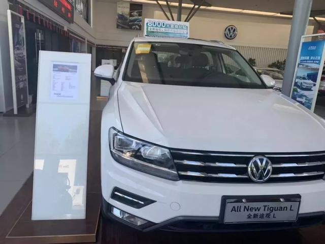 车价查询:探店:德系SUV卖的好 一汽大众探岳降2.5万