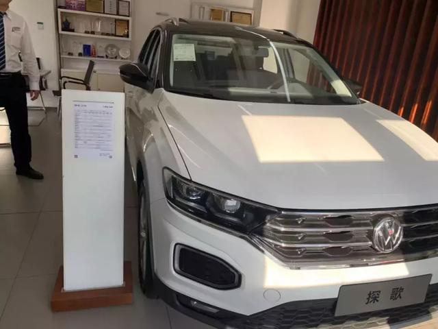 探店:德系SUV卖的好  一汽大众探岳降2.5万