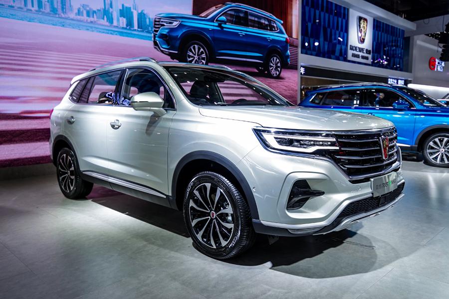 新车报价:全新动力组合 荣威RX5 eMAX正式开启预售