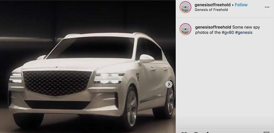 Genesis首款SUV照片曝光 神似劳斯莱斯库里南