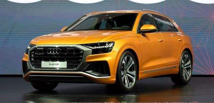 四门轿跑SUV 奥迪Q8将于10月25日上市