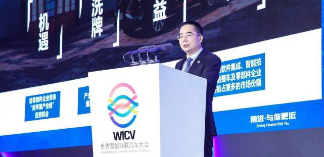 """张宝林:发展智能网联汽车需要克服三个""""前所未有"""""""