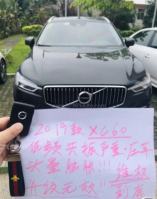 10月汽车投诉排行榜 东风标致4008获第一