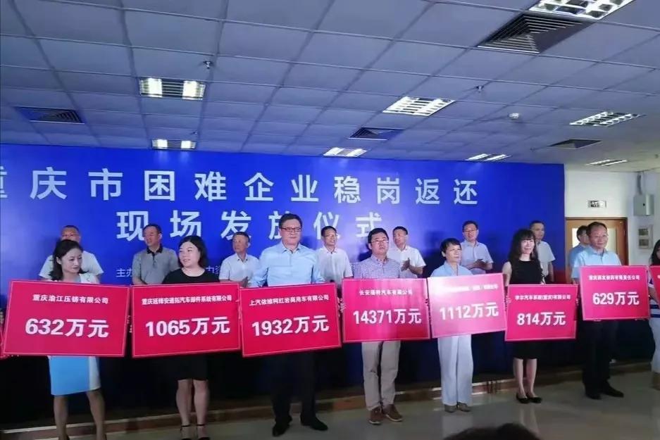 重庆汽车制造业重挫 多家车企面临生存危机