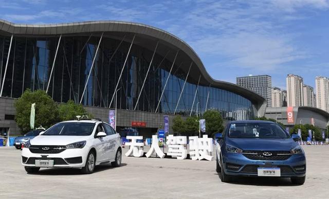 奇瑞汽车发布10月销量统计 同比增长5.2%