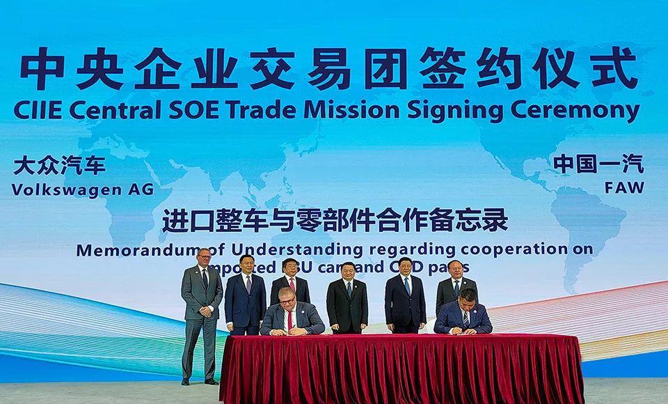 一汽-大众与大众集团签订进口采购合作备忘录
