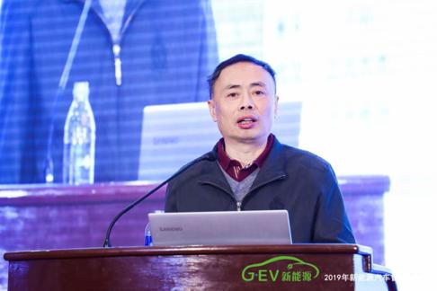 2019年新能源双彩论坛智新峰会圆满落幕