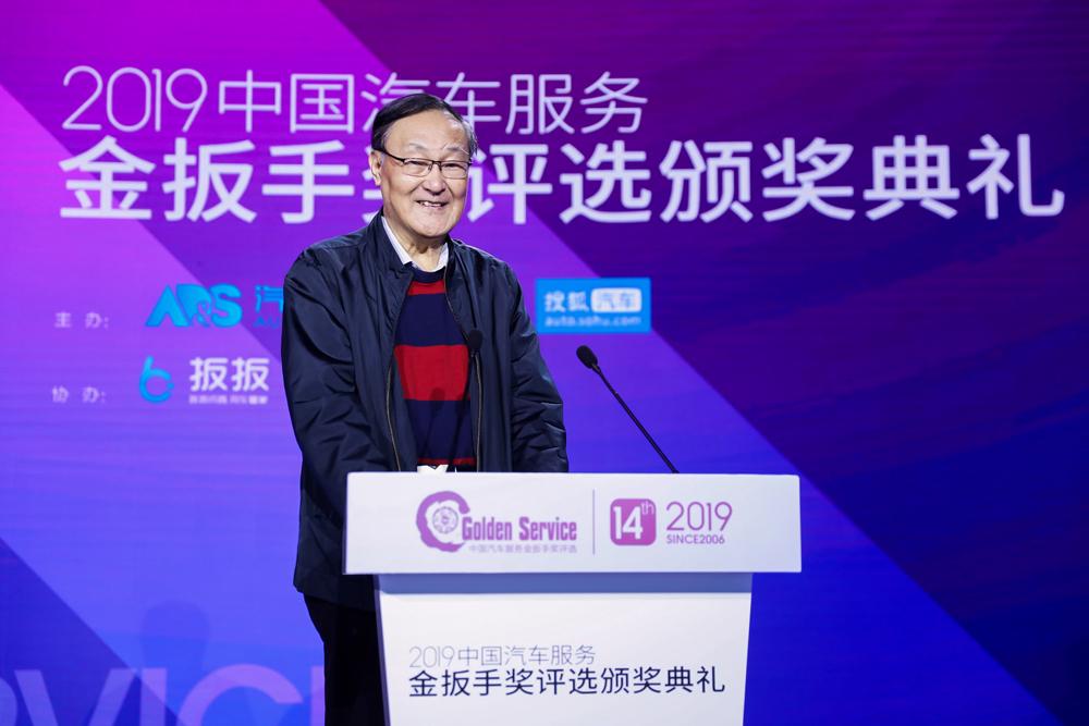 第十四届中国汽车服务金扳手奖评选榜单揭晓