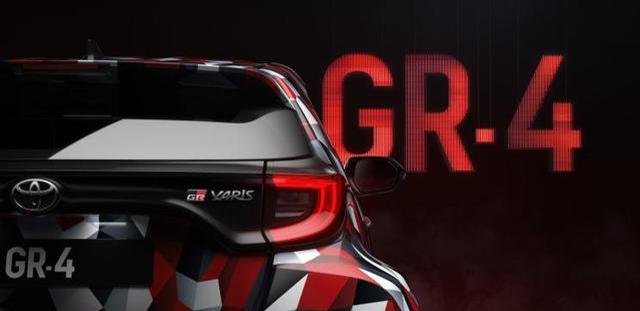 丰田GR YARiS的原型车预告图正式发布