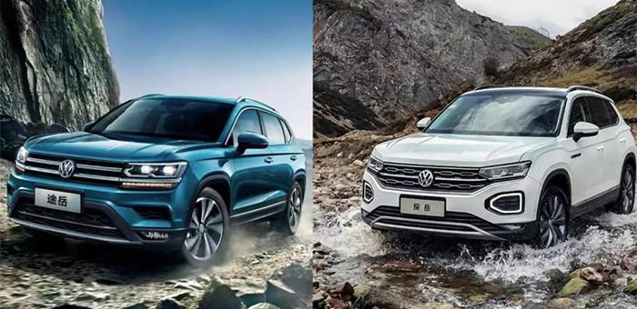 """大众旗下20万级SUV """"双岳""""之间该怎么选?"""