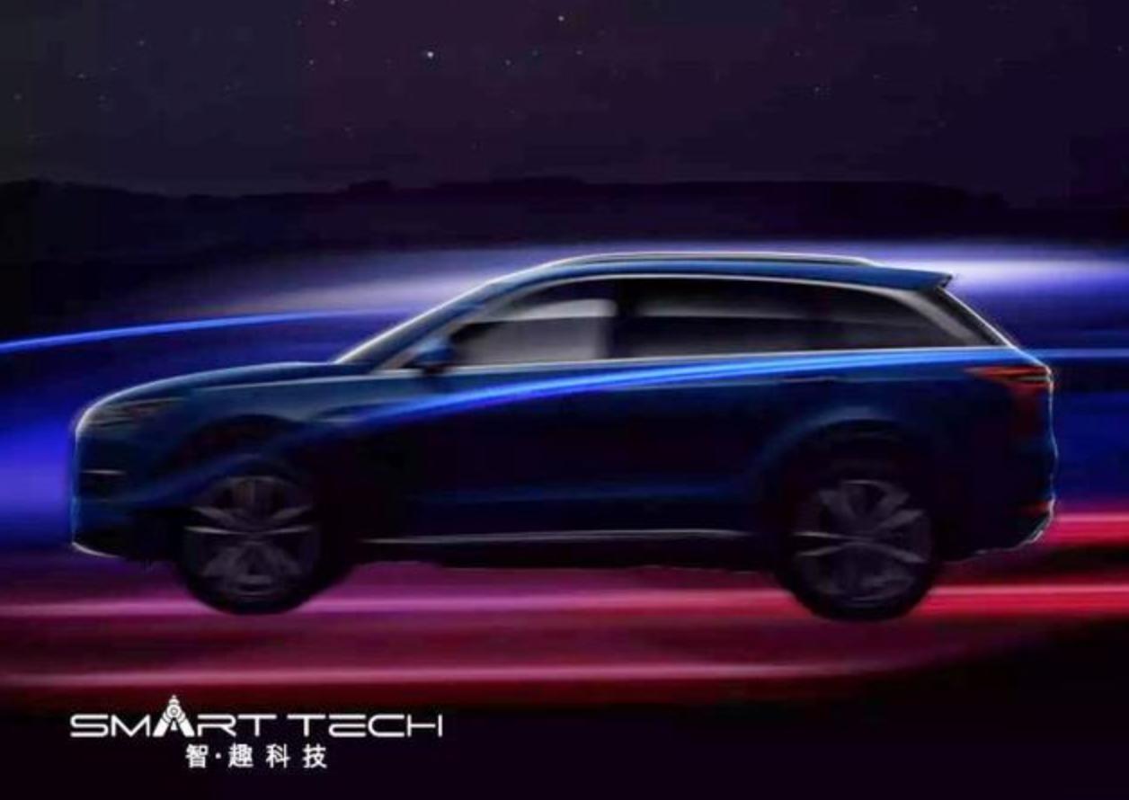 启辰全新SUV将亮相广州车展 预计2020年量产