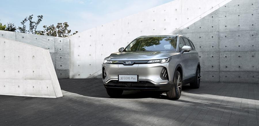 威马EX6 Plus官图曝光 将于广州车展上市发售