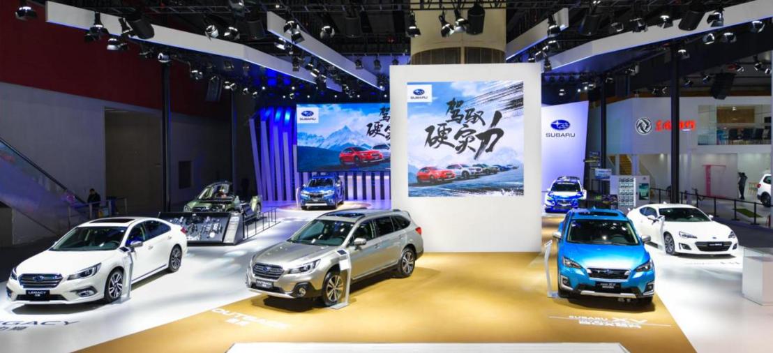 产品售后升级 斯巴鲁多款车型亮相广州车展