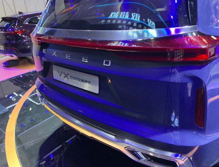 星途VX概念车亮相 预计2020年正式上市