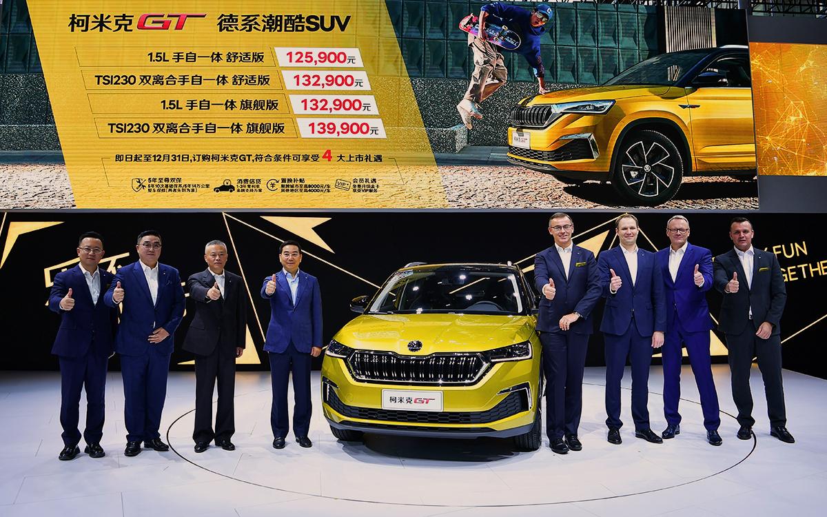 柯米克GT正式上市 售价12.59-13.99万元