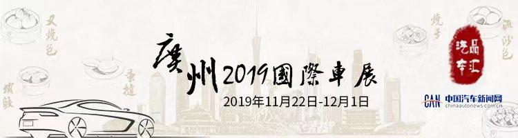 江淮瑞风S7 PRO车展亮相 将于今年年底上市