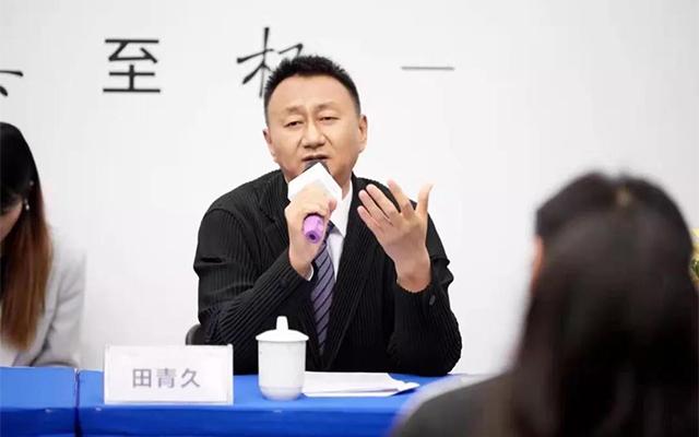 田青久:用两三年的时间达到百万辆的销售规模