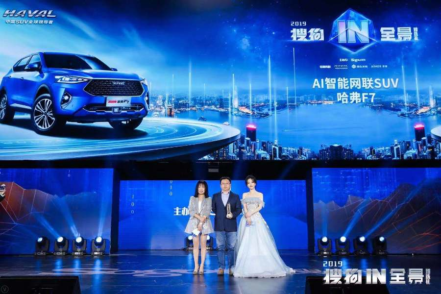 AI高效赋能 哈弗F7创新开辟汽车营销蓝海