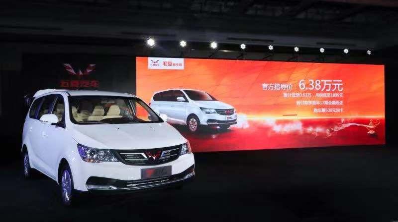 毛豆730的上市 是汽车年轻化营销的再深化