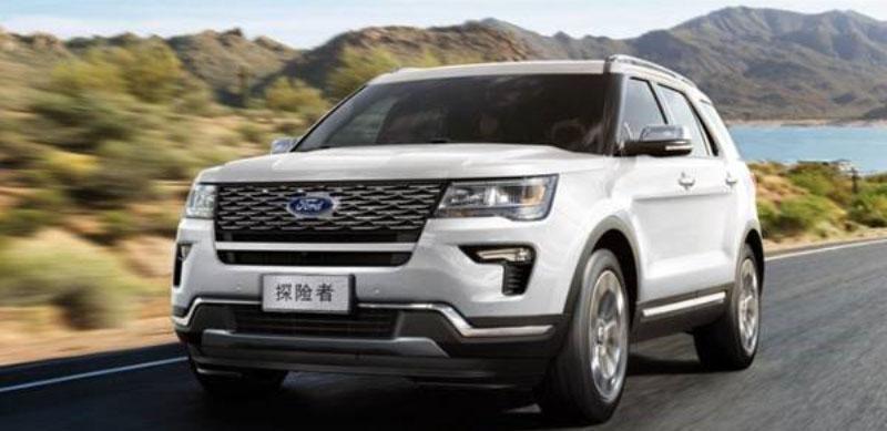 福特汽车(中国)有限公司召回部分进口探险者、F-150