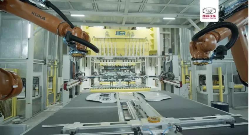 凯翼汽车宜宾智慧工厂竣工投产 新车炫界下线
