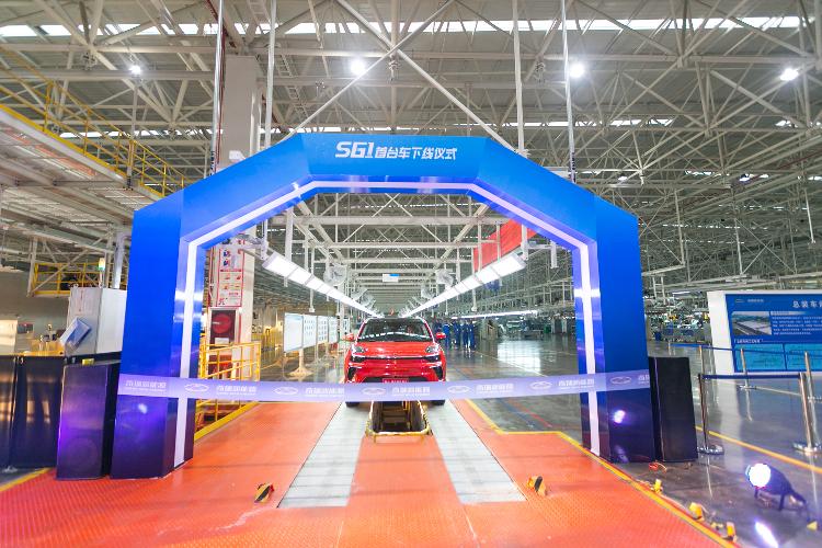 SSC设计-奇瑞新能源S61车型下线 2020上半年上市