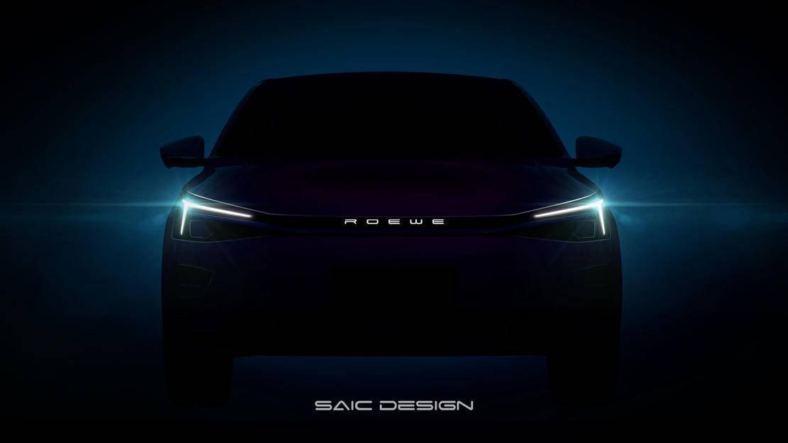 SSC设计-荣威全新车型Ei6渲染图发布 续航600km
