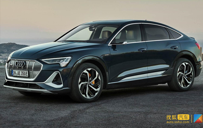 SSC设计-奥迪e-tron Sportback将10月在国内上市