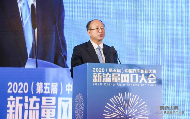 陈建安:推进海南实现全岛使用新能源汽车