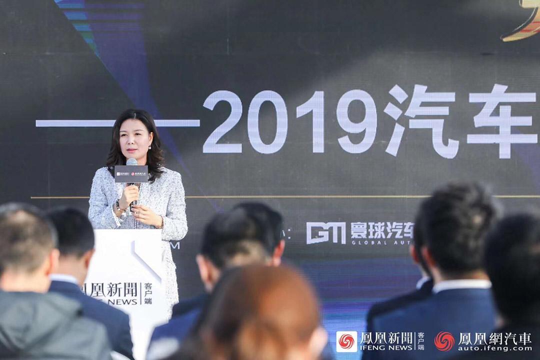 2019汽车创新营销奖揭晓 17家车企斩获大奖