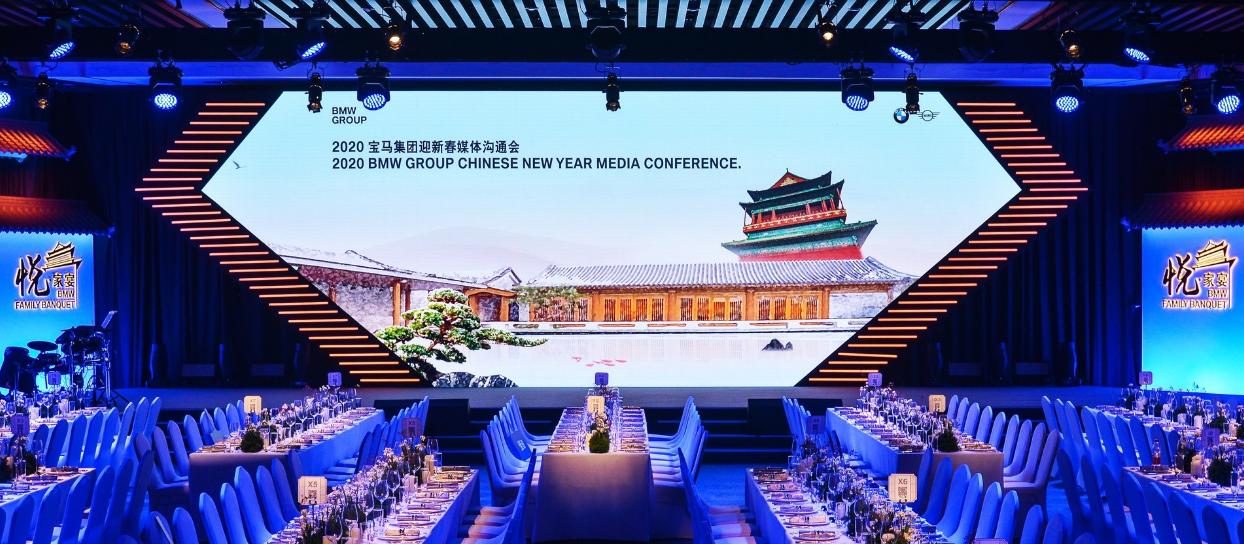 2020年宝马集团将在中国推出17款全新产品