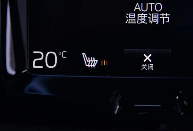 沃尔沃新款XC60/XC90 T8上市 52.79万元起售