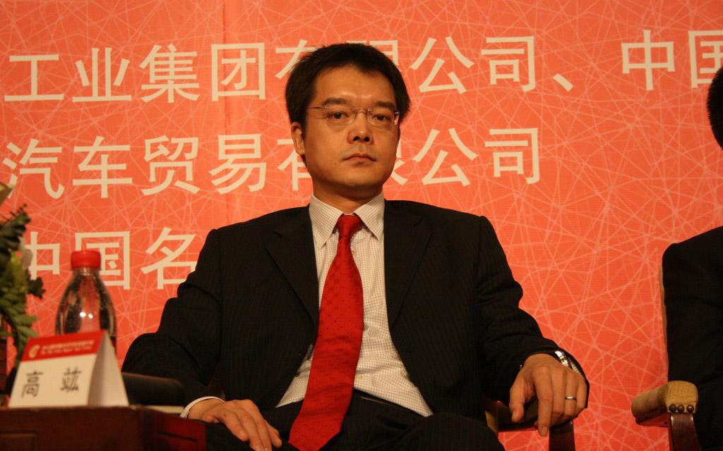 高竑担任极星品牌中国区总裁 全面负责在华业务