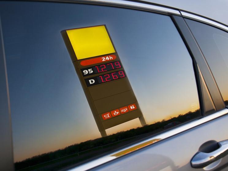 国家统计局:3月国内汽油价格降幅超7%