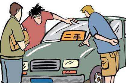 财政部:二手车经销商减按0.5%征收增值税