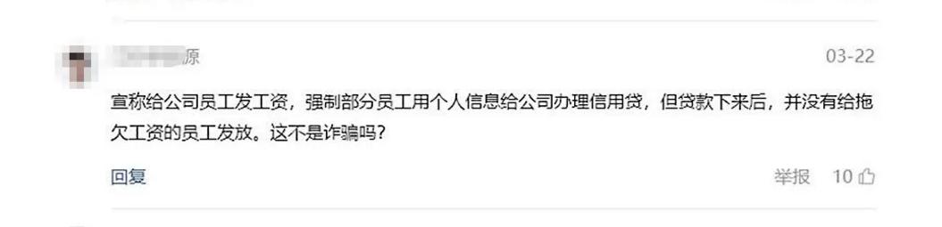 70億融資仍未(wei)到(dao)賬 前途jiu)滌迷倍du)難關
