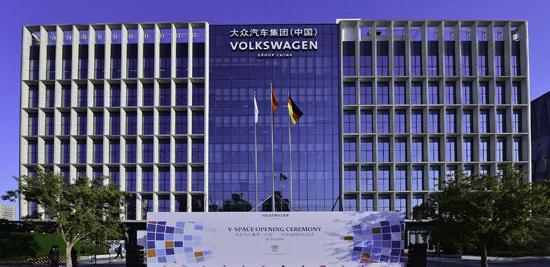 大众中国:32家工厂恢复生产 经销商尽数恢复营业