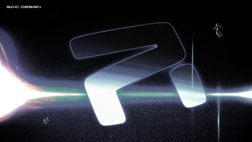 AG电竞-搭载全新R标 上汽荣威R-Aura Concept设计图曝光