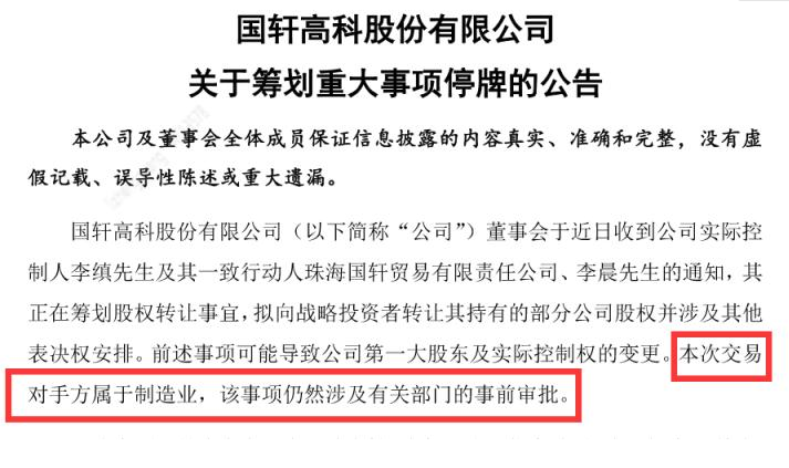http://jszhy.cn/yongche/188926.html